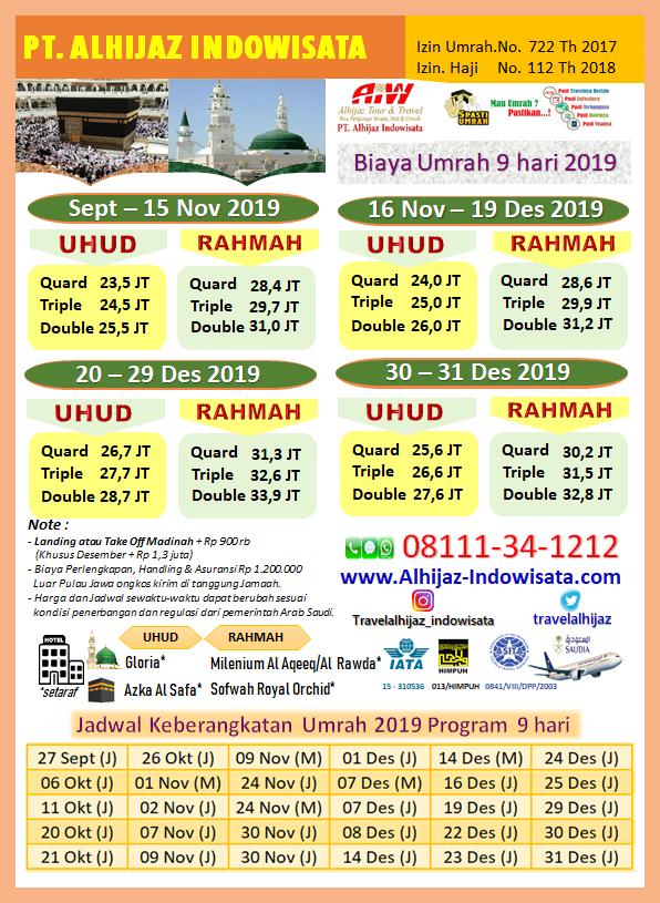 PAKET UMROH AKHIR TAHUN 2019