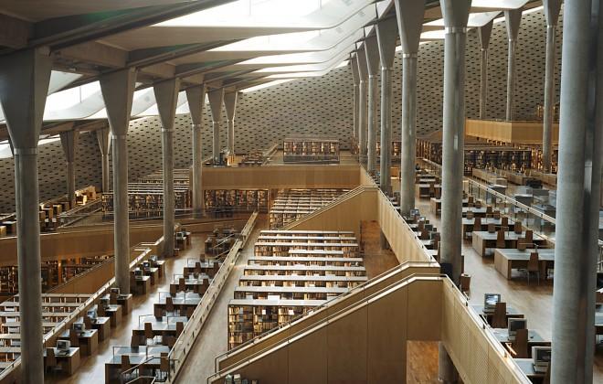 Perpustakaan Besar Alexandria
