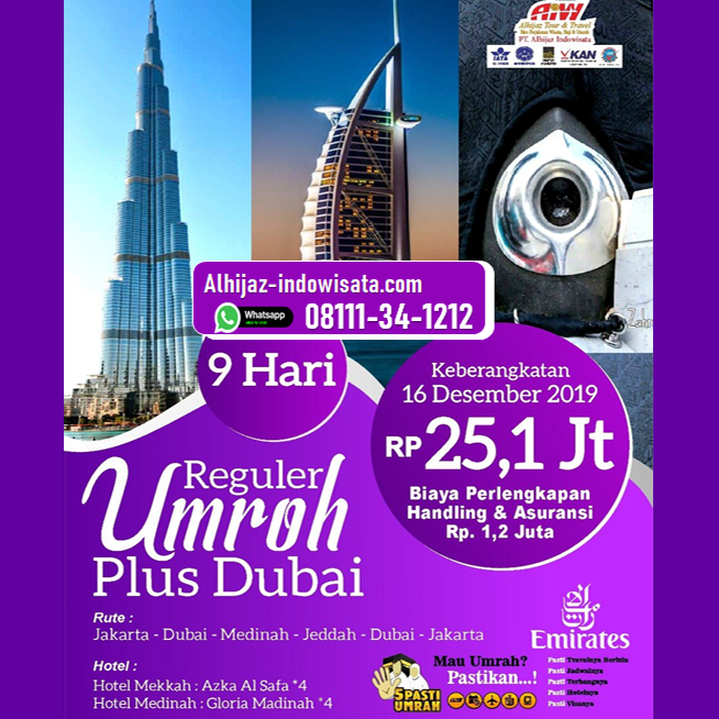 umroh plus dubai desember