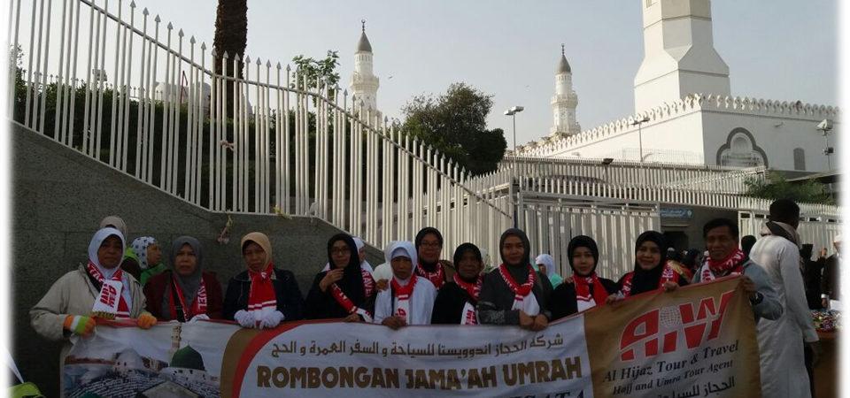 Paket Umroh Akhir Ramadhan Lailatul Qadar