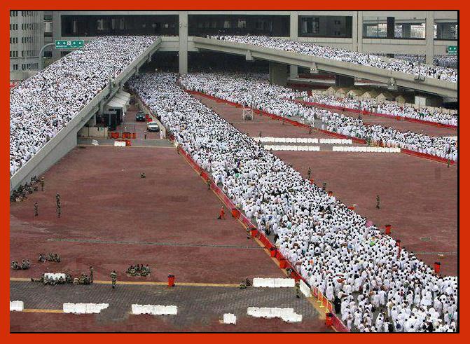 Fokus Perhatian Kemenag Pada Pembahasan Biaya Haji 2017