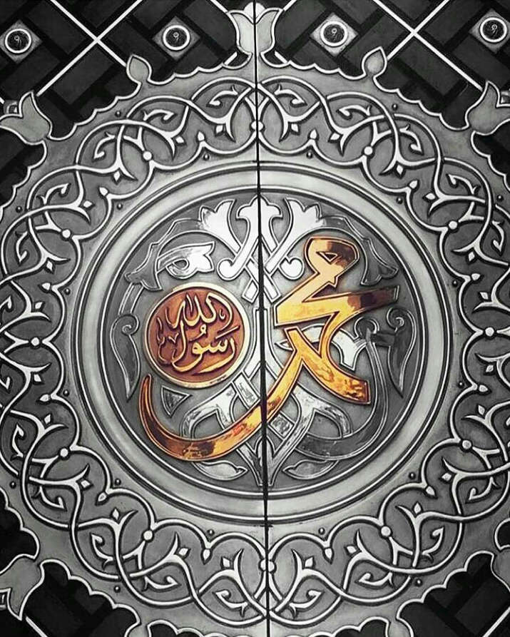 Menakjubkan Rahasia Allah Memanggil Hambanya Pergi Haji