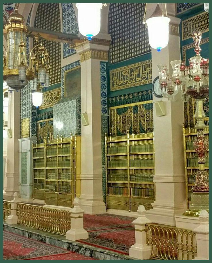 doa di raudhah di masjid nabawi