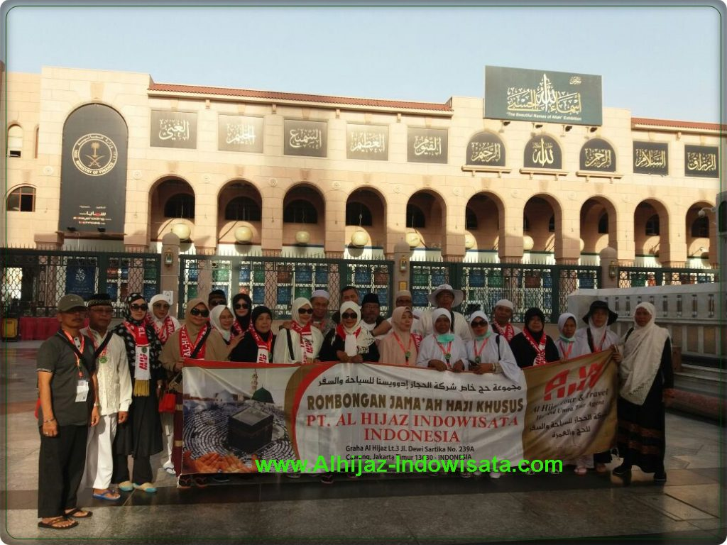 Paket Haji Non Kuota Info Daftar Haji Plus Khusus Visa Furoda Undangan Kerajaan