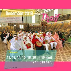 PAKET UMROH PLUS THAIF DESEMBER 2019