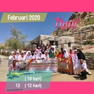 PAKET UMROH PLUS THAIF FEBRUARI 2020
