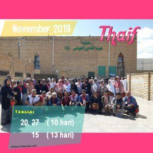 PAKET UMROH PLUS THAIF NOVEMBER 2019