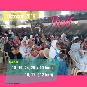 PAKET UMROH PLUS THAIF OKTOBER 2019