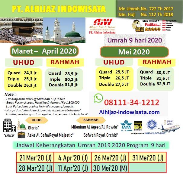 PAKET-UMROH-9-HARI-TAHUN-2020