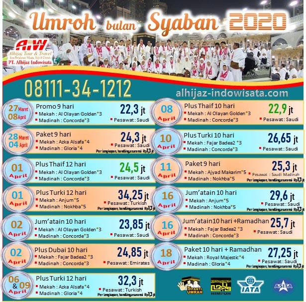 PAKET-UMROH-BULAN-SYABAN-2020