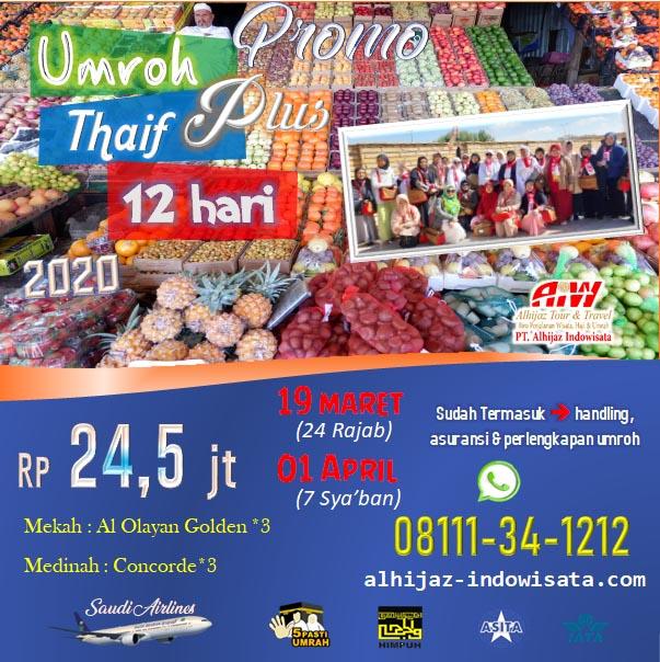 PAKET-UMROH-PLUS-THAIF-12-HARI-2020
