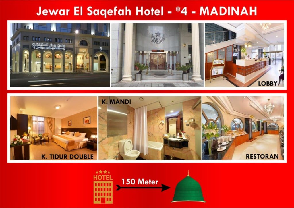 hotel-jewar-el-saqefah-madinah
